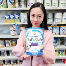 澳洲直邮OzFarm澳美滋婴幼儿儿童成长牛奶粉1-10岁全阶段包邮