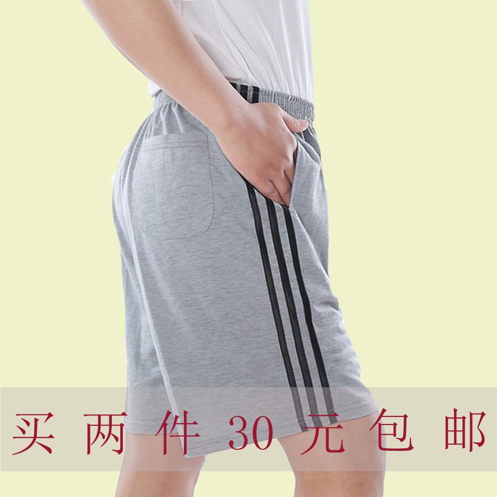 加肥中老年中裤