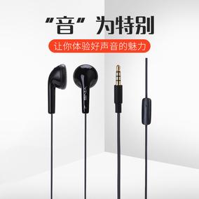 音树 YS-599耳塞式线控耳机重低音运动苹果手机电脑通用通话耳麦