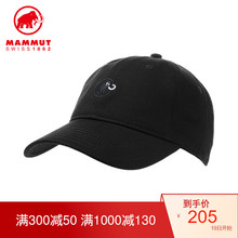 MAMMUT Mammoth Outdoor Classic Fashion Cotton Breathable Sports Baseball Cap for Men and Women