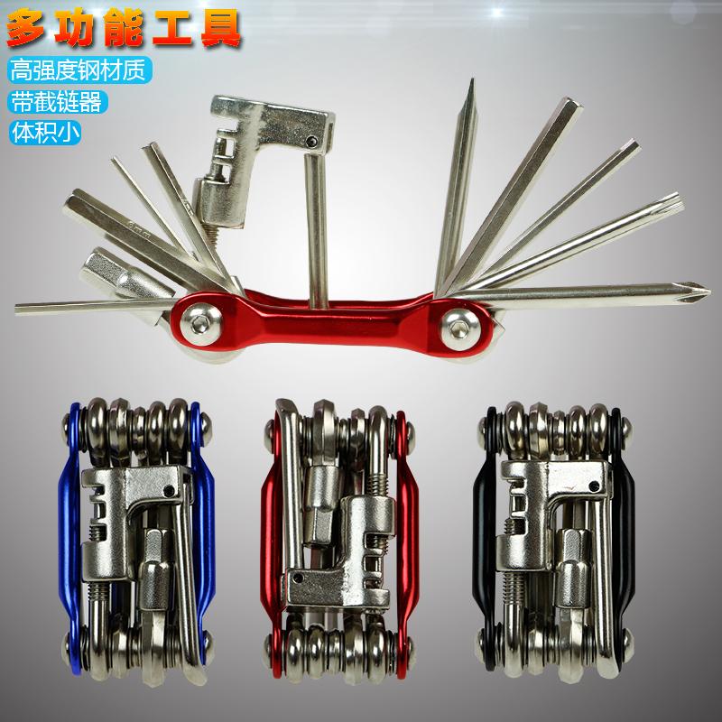 Инструменты для ремонта велосипедов Артикул 588819609982