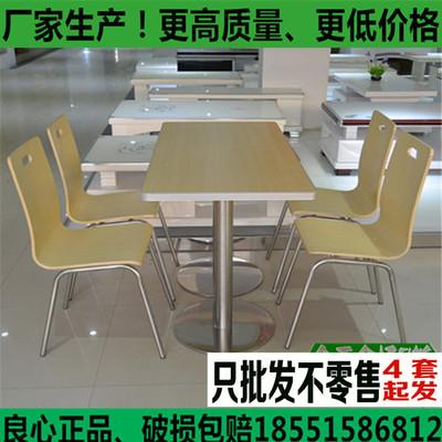 小吃店快餐桌椅早餐店餐桌椅学校食堂面馆桌椅快餐店餐桌椅子组合实体店