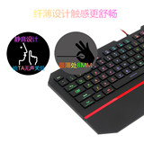 Redragon Red Dragon K502RGB Chocolate Game USB Wired Keyboard with Hand Holder Ultra-thin Mute Office
