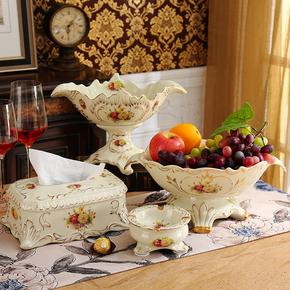 欧式果盘套装奢华创意现代客厅家用陶瓷摆件纸巾盒水果盘三件套