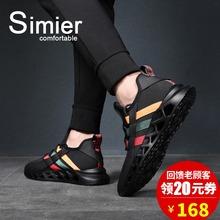 运动休闲鞋 韩版 子男潮鞋 斯米尔男鞋 官方旗艦店鞋 加绒板鞋 冬季男士