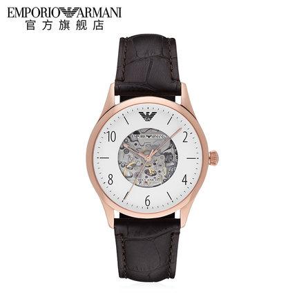 阿玛尼机械表手表