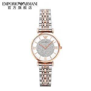 Armani阿玛尼满天星手表女 网红手表钢带镶钻女款石英腕表AR1926
