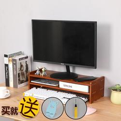 电脑显示器增高架底座支托架液晶电视垫高架办公桌上置物架收纳架