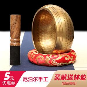佛音钵尼泊尔手工佛音碗瑜伽冥想颂钵梵音钵静心钵铜磬法器铜钵盂