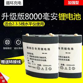 水平仪电池大容量标线仪通用红外线激光专用型平水仪可充电锂电池图片