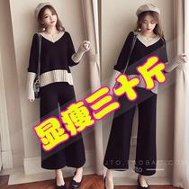 特大码女装冬季网红两件套装减龄时髦超大码遮肉显瘦毛衣240斤