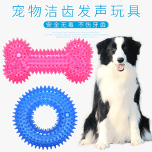 Pet products, dog bite, vocal toy, golden hair Teddy puppy, silicone rubber thorn ring, anti biting mail.