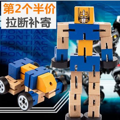 木头变形金刚机器人男孩早教汽车人擎天柱大黄蜂儿童手指灵活玩具