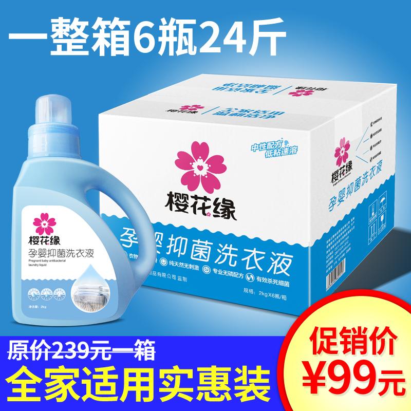Жидкие стиральные порошки Артикул 594429796798