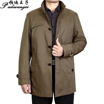 男士中长款风衣中年商务休闲薄款立领外套中老年男装春秋新款风衣