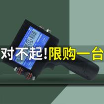 智能手持式喷码机手动食品生产日期小型全自动打码机器550ZM中敏