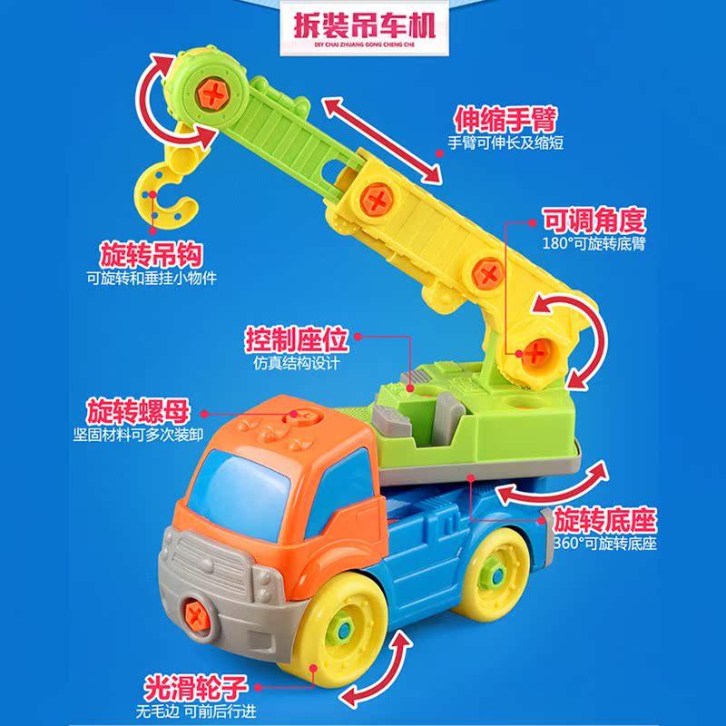 f儿童工程车玩具大号螺丝拆装组装汽车益智力男孩挖掘机挖土机吊.