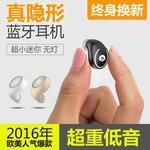 超小迷你隐形无线蓝牙耳机入耳塞式挂耳6s苹果7华为通用型运动4.1