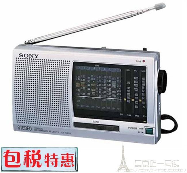 日本代购直邮Sony/索尼 ICF-SW11 短波收音机 国外电台 包税