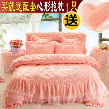 Korean version of the thick quilted bed cover princess bed skirt 1.8 m four sets of lace bed cover multi-piece wedding bedding