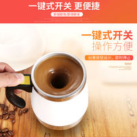 Lazy magnetic automatic mixing cup automatic coffee rotation cup magnetized cup black technology stainless steel creative gift