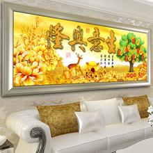 新款5D鉆石畫 滿鉆生意興隆十字繡招財進寶搖錢樹福鹿磚石畫 客廳