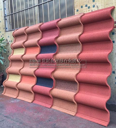 厂家直销 彩石瓦 屋顶瓦 别墅瓦片 琉璃瓦 树脂瓦 彩钢玻纤沥青瓦