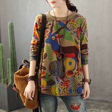 Camiyu's New Long Sleeve Knitted Cotton Topcoat Made of Old Retro Knitted Cotton and Loose Printed Thin Sweater for Women's Spring and Autumn Garments