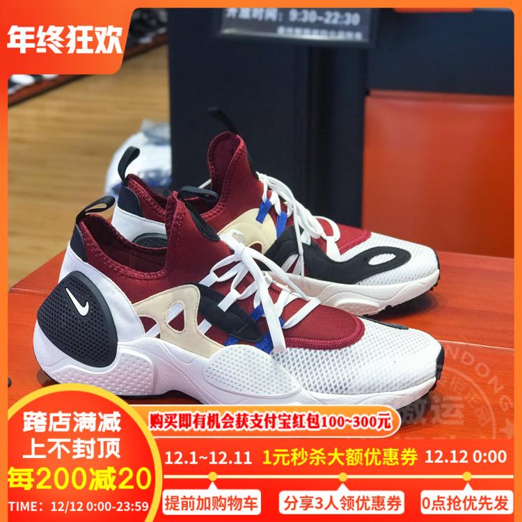 耐克男鞋2019秋新款华莱士透气运动跑步鞋 AO1697-AH7334-013-106