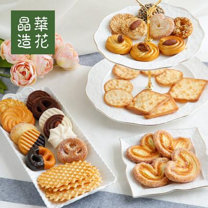 台湾晶华仿真饼干仿真食品模型假糕点橱窗展示道具假松饼曲奇饼干