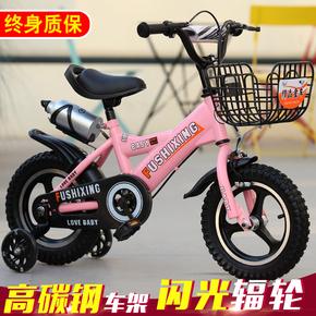 儿童防滑耐磨铝合金一体轮自行车16寸18寸7-8岁男孩女孩小学生童