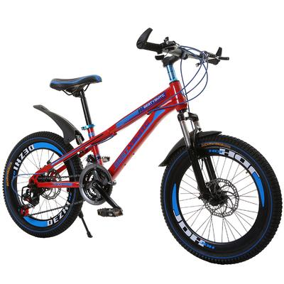 变速自行车24寸