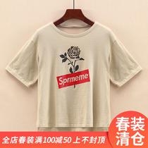 娜系列●品牌折扣女装2019春季新款宽松套头大码上衣胖mm舒适T恤