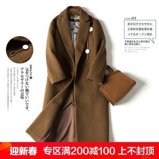 S系列●品牌折扣女装2017冬装新款西装领一粒扣休闲毛呢大衣外套