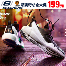 Skechers Skechers Sketch Couple DLTA Trendy Old Dad Shoes One Slipper Retro Panda Shoes 88888100