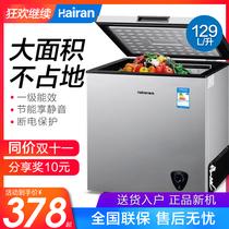 冷冻电冰柜双温商用冷柜小型小冰柜家用128BCBD海浪HAILANG