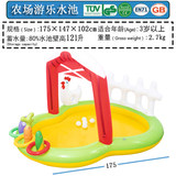Authentic inflatable marine ball pool baby play pool infant child pool thickened fishing sand pool wave toy