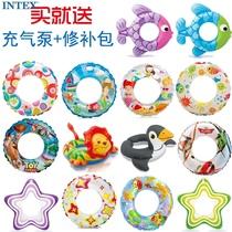 多省包邮 原装正品INTEX动物浮圈 儿童游泳圈 腋下圈 救生圈 加厚
