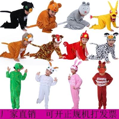 儿童动物表演服装十二生肖卡通猪狗鼠龙牛老虎兔羊猴子马鸡演出服
