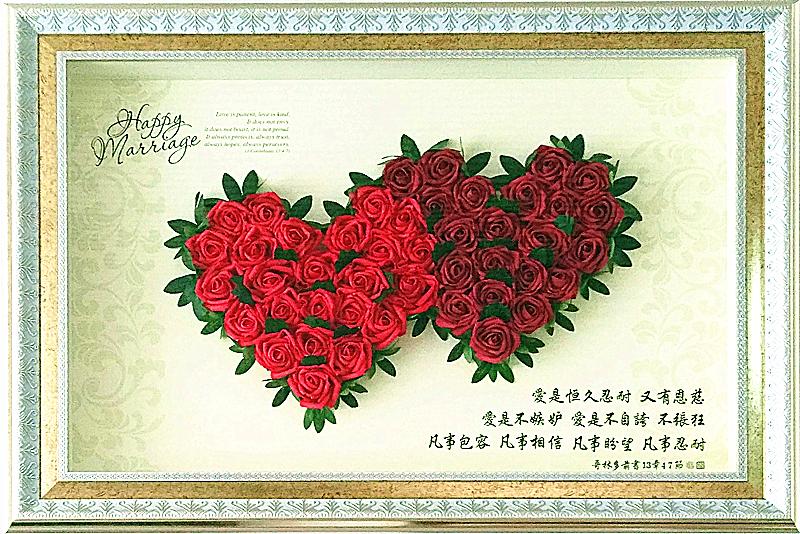 培灵基督教礼品韩国设计双心红色仿真玫瑰花婚庆框爱的真谛