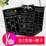 Magnetic paste soft white board paste magnetic paste message board calendar notepad memo schedule refrigerator paste can be written