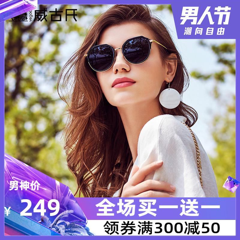 威古氏墨镜2019新款潮女韩版网红眼镜防紫外线大框圆脸偏光太阳镜