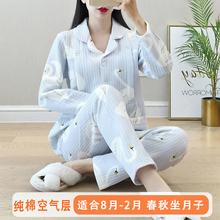 月子服产后睡衣秋冬季纯棉秋季孕妇空气棉加厚保暖夹棉哺乳喂奶图片