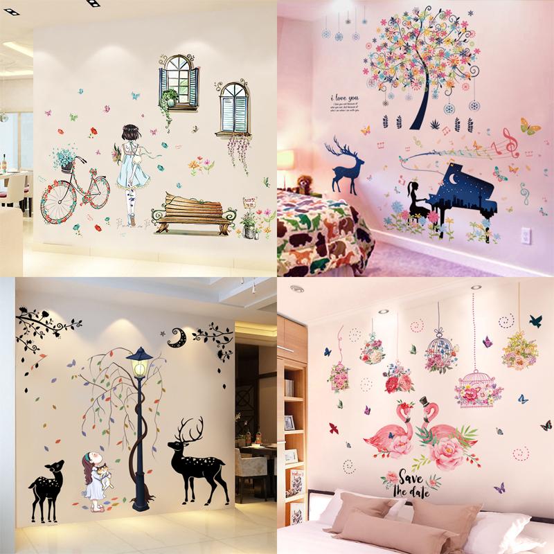 贴纸墙贴画温馨网红墙面装饰品壁纸墙纸卧室房间背景墙壁墙画自粘