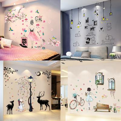 ins少女孩贴纸墙贴画温馨墙壁装饰墙面创意墙纸卧室房间自粘墙画