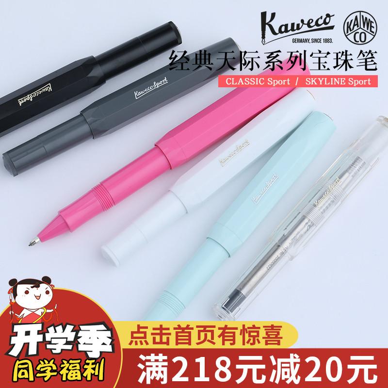Подарочные ручки Артикул 546430998491