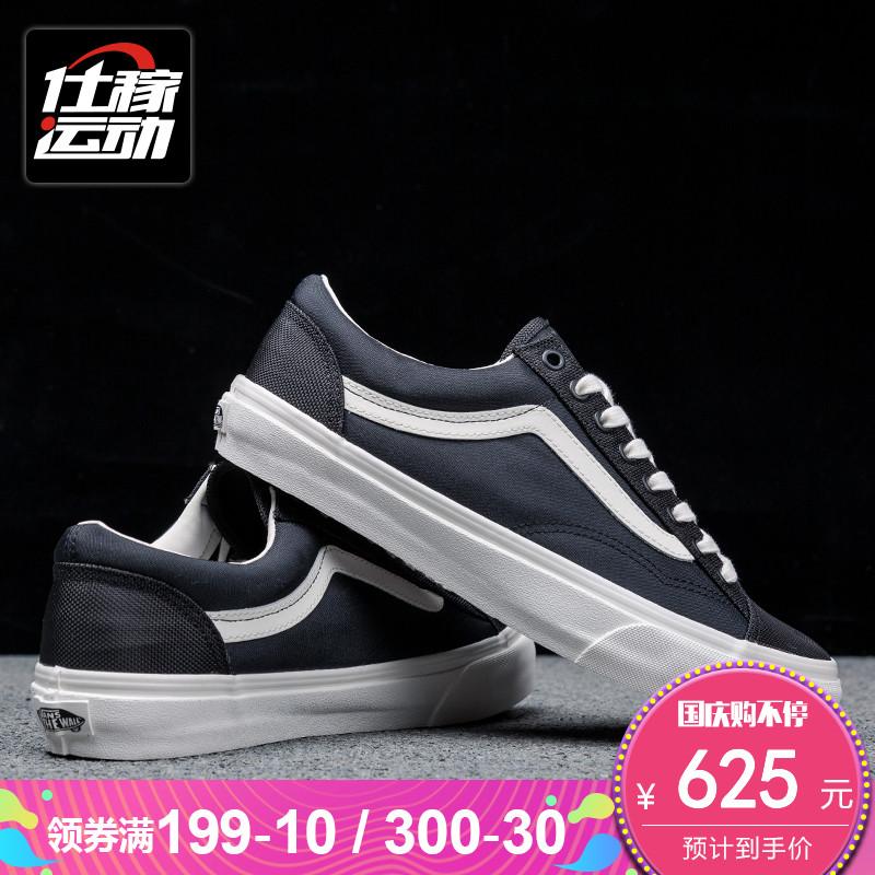 3c3083abca7c VANS范斯权志龙同款STYLE 36男鞋女鞋低帮帆布鞋黑色VN0A3DZ3RFQ