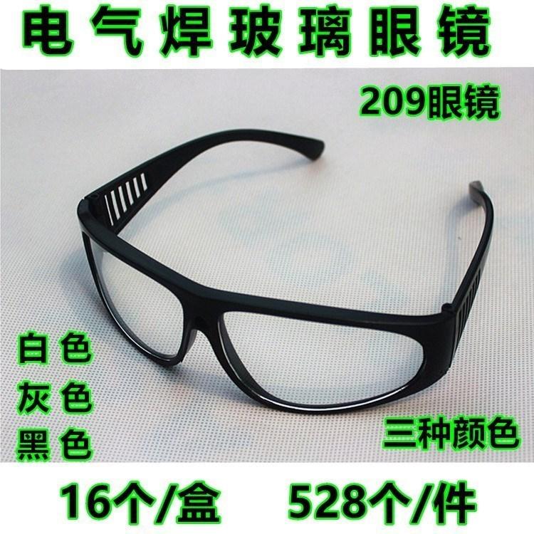 Сварочные очки Артикул 589457058579