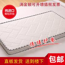 椰棕床垫1.5米单双人1.8m儿童1.2偏硬棕榈棕垫定做折叠经济型床垫