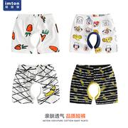 男宝宝纯棉裤子2个月婴儿开裆短裤1-3-4岁男童装夏季开档短裤夏装